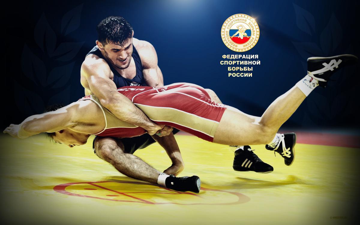 Благодарность от Федерации спортивной борьбы России